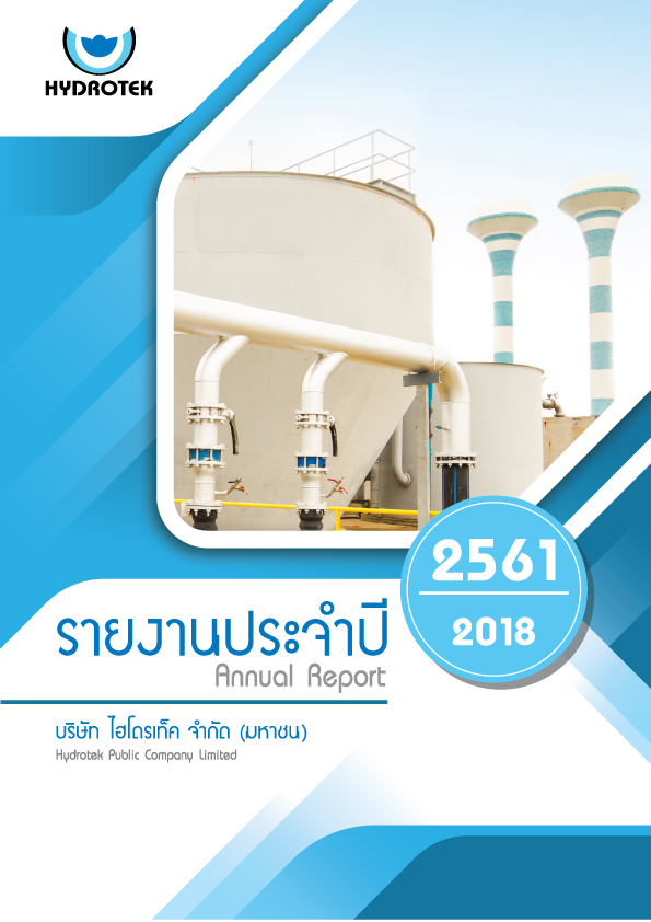 Front-TH-2018.jpg